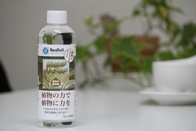 米ぬかリキッド250ml