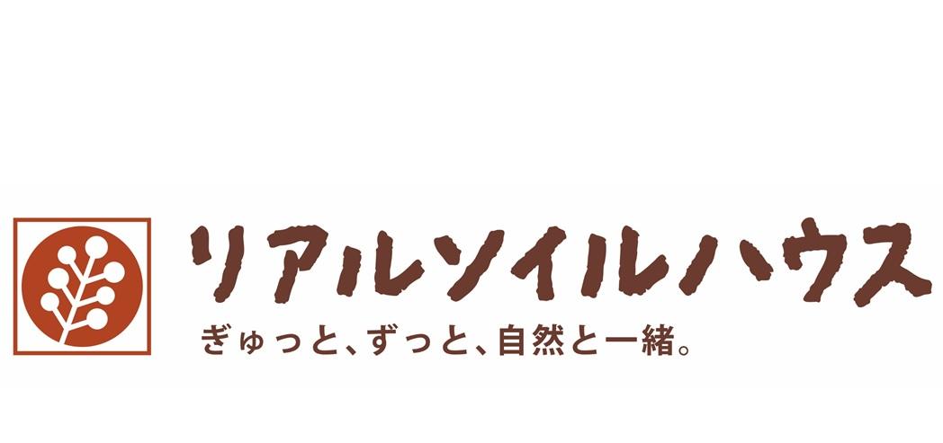 リアルソイルハウス ロゴ